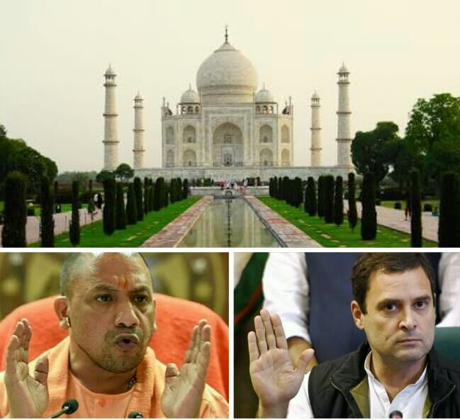 Rahul Gandhi on Taj Mahal Issue, Taj Mahal issue by Yogi Adityanath, Yogi Adityanath on Taj Mahal