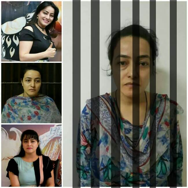 honeypreet arrested, Honeypreet finally got arrested, honeypreet arrested by