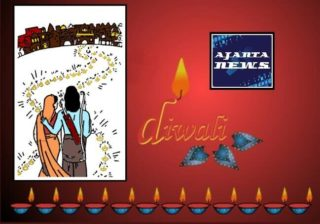 Diwali Facts, Deepavali Facts, Interesting Facts Diwali, Diwali Interesting Facts