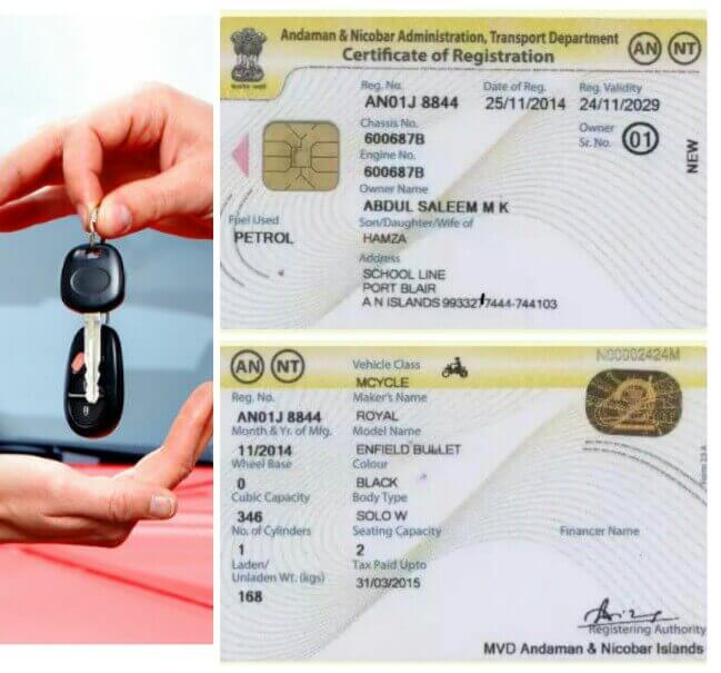 RC Smartcard for Car and Bike, RC Smartcard Car and Bike, RC Smartcard for Car and Bike in India