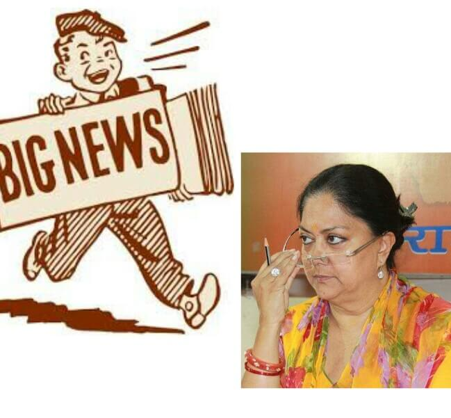 Rajasthan's Gag Law ordinance, Rajasthan's Gag Law, Vasundhra Raje's Dictatorship