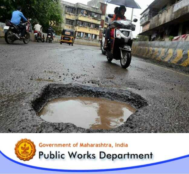 Roads and Highways Pothole Free, Pothole free roads, pwd to make roads and highways pothole free