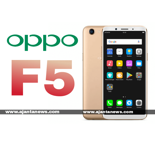 Oppo F5 Launched, Oppo F5 Specs, Oppo F5 Camera, Oppo F5 pics,