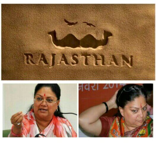 Draconian Ordinance by Vasundhara Raje Govt, Ordinance from Raje Government, Draconinan law by Vasundhara Raje