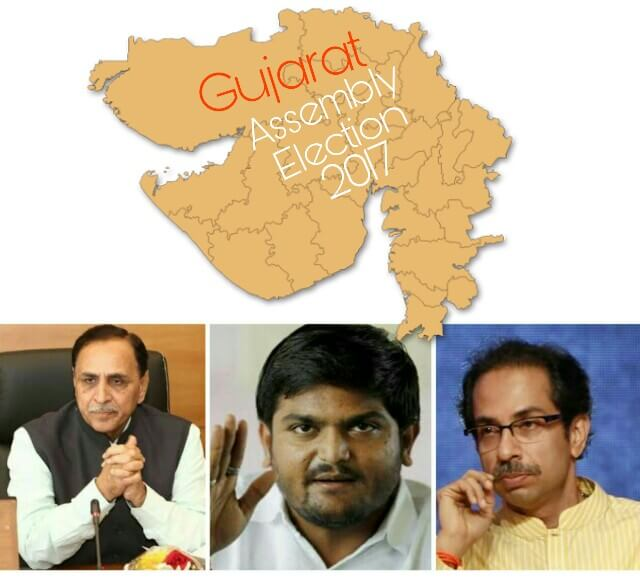 Gujarat Assembly Election 2017, Gujarat Assembly Election, Assembly Election 2017, Hardik Patel with Shiv Sena
