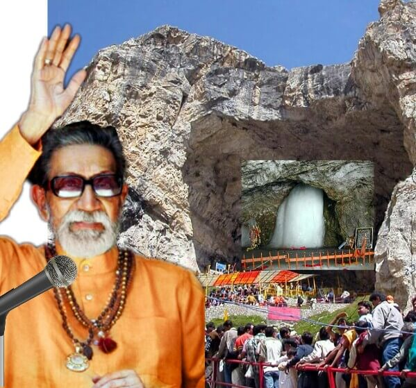 balasaheb Thackeray's Annniversary, Balasaheb to Kashmir Militants over Amarnath Yatra