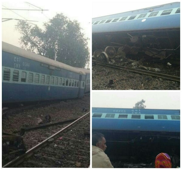 Vasco Da Gama-Patna Express Derailment, Accident in Manikpur, Railway Derailment in UP