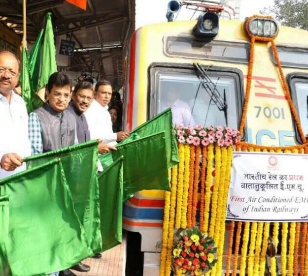 First Suburban AC Local Train, AC Local Train, Air Conditioned Local Train, First AC Local Train