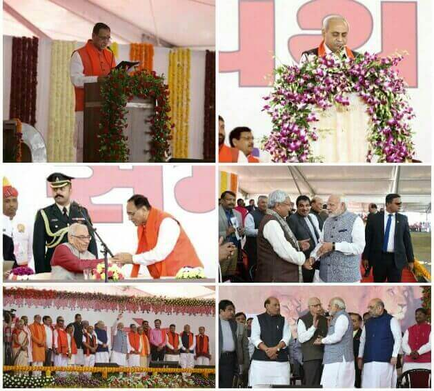 Gujarat Oath Taking Ceremony, BJP Gujarat Oath Taking Ceremony, Gujarat Oath Taking, Gandhinagar Oath Taking
