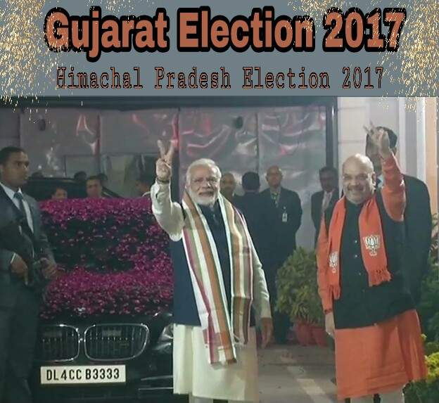Gujarat Result 2017, Gujarat Election Result 2017