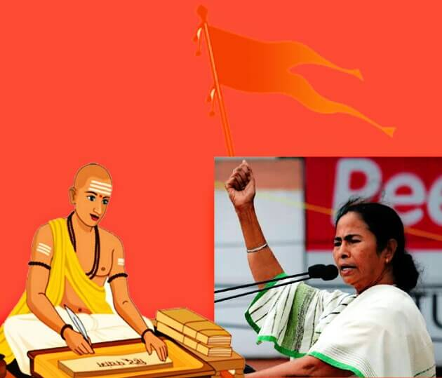 Brahmin Convention in west bengal, hindu appeasement by Mamata banerjee
