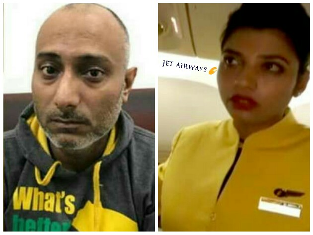 Jet Airways Air Hostess Hawala Network, deveshi kulshrestha in hawala network, amil malhotra in hawala network, hawala network through jet airways