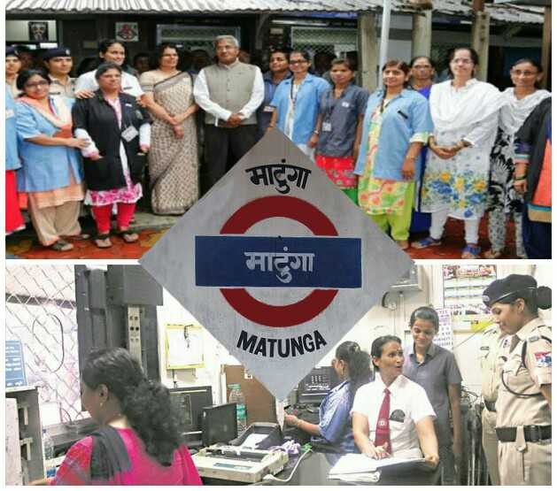 Matunga Railway in Limca Book of Records 2018, Limca book of records 2018,