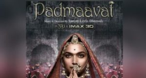 Padmaavat Movie Release, Padmaavat Movie Release Controversy, Padmaavat Movie Release Ban,