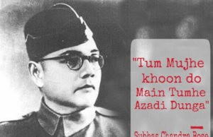 Subhas Chandra Bose, 121st Birth Anniversary of Subhas Chandra Bose, Subhas Chandra Bose mystery, Subhas Chandra Bose facts