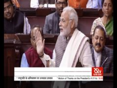 PM Modi on Triple Talaq, Triple Talaq ban by Modi Government, Modi in Rajya Sabha on Triple Talaq