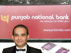 PNB Scam, PNB Scam india, PNB Scam details, Nirav Modi and PNB Bank