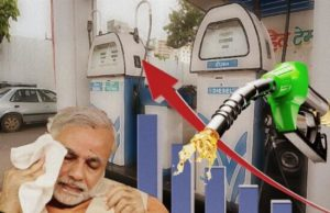 Petrol Price Hike During Modi Rule, Petrol Price Hike during bjp rule, petrol price hike in india, reason for petrol price hike in india