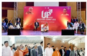 Uttar Pradesh Investors Summit, Yogi Adityanath on summit, Yogi Adityanath changing uttar praadesh, Yogi at Summit