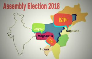 Assembly Election 2018, Assembly Election Result 2018, North East Election Result 2018, North East Assembly Election result 2018, North East Assembly election 2018