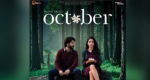 October Movie Poster, October Movie Poster facts, October Movie story