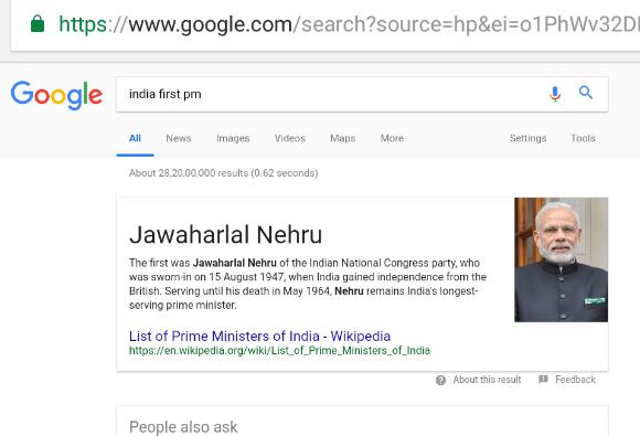 India First PM Search Result, Google Technical Glitch, Google Blunder, Google Technical Issue