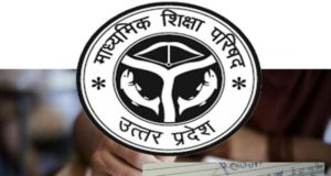 UP Board Exam 2018, UP Board student write, hilarious answer sheet up