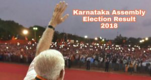 BJP Win Karnataka Election 2018, BJP largest vote share karnataka, karnataka election result 2018