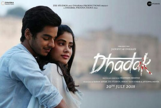 Dhadak Trailer Review, Dhadak trailer review, star rating dhadak trailer