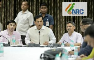 Assam CM in NRC List Release, CM Sonowal on NRC List release