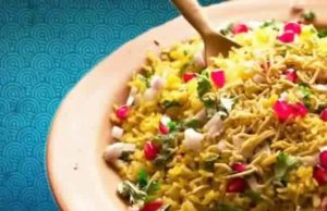 Easy to Digest Breakfast, Easy to Digest indian cuisines, Easy to Digest foods, foods with fibre, poha facts, indian food recipe