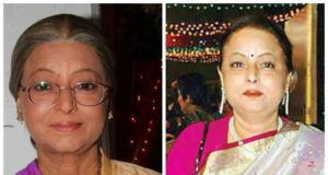 Rita Bhaduri, Rita Bhaduri dead news, Rita Bhaduri news, Rita Bhaduri facts, unknown facts