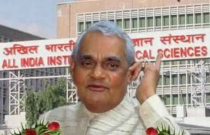 Atal Bihari Vajpayee Dies, death of vajpayee, BJP leader death 2018, vajpayee reason for death