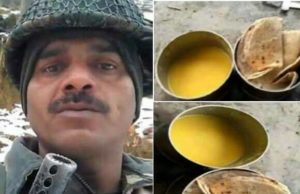 BSF to High Court, high court in tej bahadur yadav, BSF in bad food serving, BSF constable social media post on bad quality food