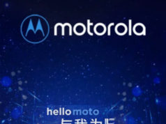 Moto 15 Aug Launch, motorola 5G launch, 5G launches aug 15, moto z3 china launch