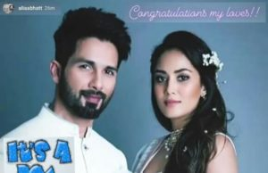 Shahid Kapoor became father, shahid kapoor became father, mira rajput kapoor became mother, baby boy for Shahid Kapoor