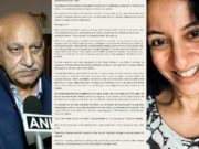 MJ Akbar vs Priya Ramani, MJ akbar law suit against ramani, ramani against MJ Akbar