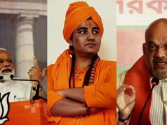 Opposition attacks BJP through pragya thakur, pragya thakur vs opposition, BJP trusts pragya thakur