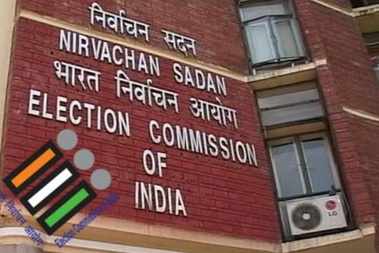 EC acts against congress party, Congress party