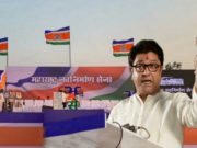 Raj Thackeray attacks BJP, Raj Thackeray against BJP Facebook post, Raj Thackeray unfold BJP Facebook post