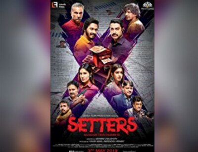 Setters movie release date, setters movie release date and poster, setters movie insights