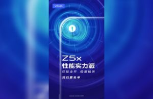 Vivo Z5x appeared, Vivo Z5x rumours, Vivo Z5x leaked