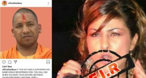 Singer Hard Kaur booked sedition charges, Sedition charges against hard Kaur, hard Kaur sedition charges