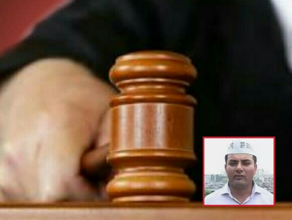 Aap MLA Som Dutt Guilty of 2015 violence, Delhi assembly election 2015 violence by AAP MLA, aap MLA 2 years imprisonment for 2015 violence case