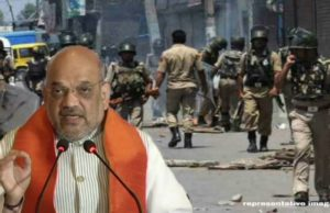 Amit Shah against article 35a, BJP against article 35a, Kashmir issue 2019, Kashmir updates 2019