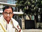 P Chidambaram arrested in inx media case, inx media case arrest of chidambaram, chidambaram custody to CBI by CBI court