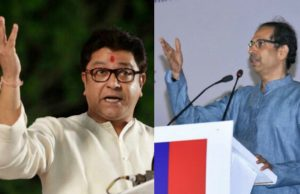 Raj Thackeray Vs Uddhav Thackeray, postponement of assembly election in Maharashtra