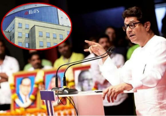 Raj Thackeray summoned, IL&FS money laundering case against Raj Thackeray, MNS chief summoned by ed, Thane band declaration by mns