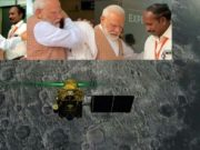 Chandrayaan 2 mission failure, Vikram lander missing, lost communication with Vikram lander,