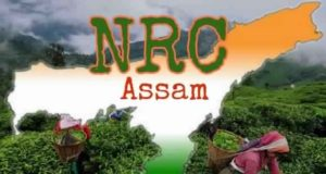 NRC final list 2019, NRC list 2019, Assam citizenship, Assam immigrants